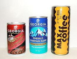 Georgia, la marca de café en lata de Coca Cola